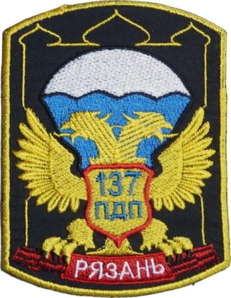 Молох Грозного