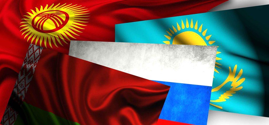 флаги участников евразийского экономического союза