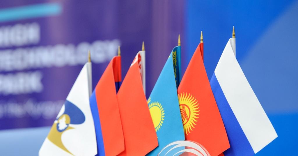 Флаги Евразийского Эономического Союза