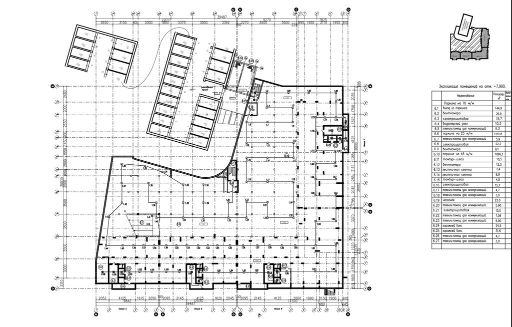 проект пожарной сигнализации подземного паркинга